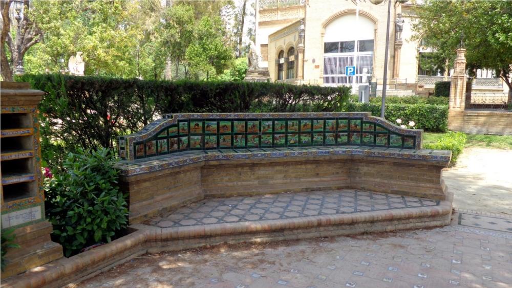 El Parque de María Luisa en Sevilla: III (1/6)